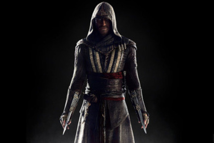 Asasinov nazor 3D (Assassin's Creed 3D)